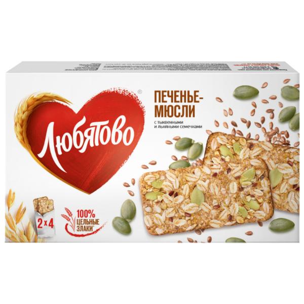 Печенье Любятово Мюсли Семечки тыквенные и льняные, 120 г