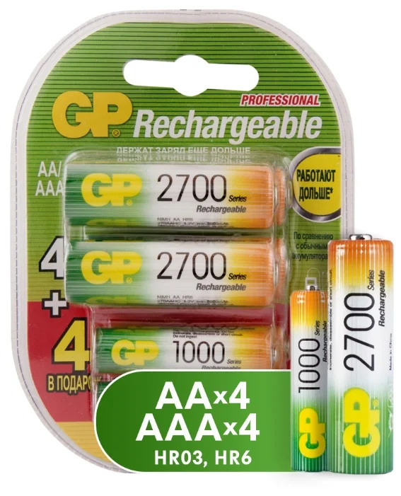 GP Rechargeable 2700 Series AA + Rechargeable 1000 Series AAA