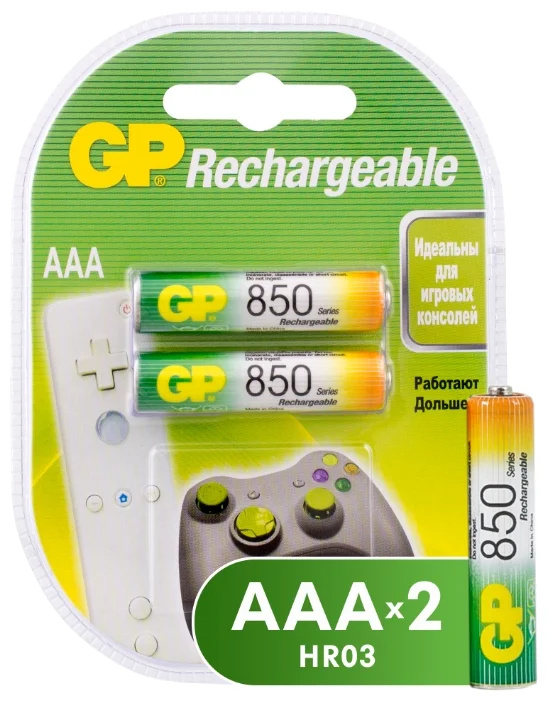 GP Rechargeable 850 Series AAA
