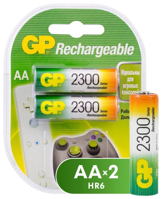 GP Rechargeable 2300 Series AA